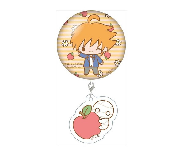 How to Keep a Mummy - Charm Can Badge (Sora Kashiwagi & Mii-kun)