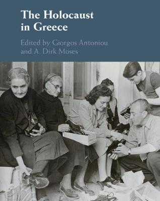 The Holocaust in Greece image