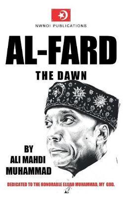Al-Fard by Ali Mahdi Muhammad image
