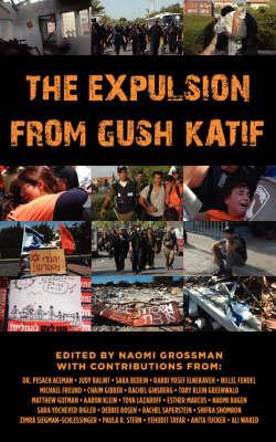The Expulsion from Gush Katif image