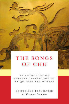 The Songs of Chu by Yuan Qu image