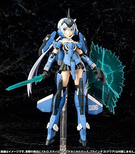 Frame Arms Girl Weapon Set 2 Model Kit image