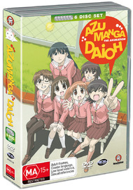 Azumanga Daioh Collection (6 Disc Fatpack) on DVD image