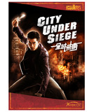 City Under Siege DVD