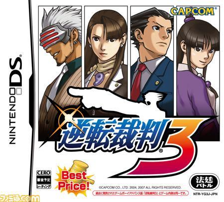 Phoenix Wright: Ace Attorney 3 (Jap with English option) for Nintendo DS