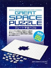 Great Space Puzzle - 300pc