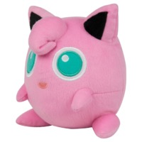 Pokémon: 20cm Plush - Jigglypuff