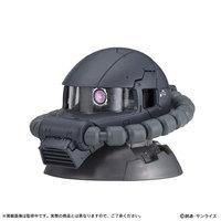 Mobile Suits Gundam Exceed Model Zaku Head Vol.4 image
