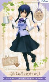 Is the Order a Rabbit??: Rize Tea Time - PVC Figure