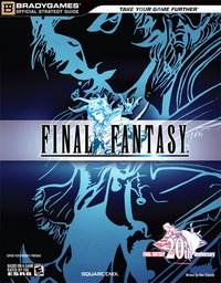 Final Fantasy Anniversary Edition Strategy Guide for PSP image