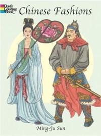 Chinese Fashions by Ming Ju Sun