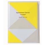 Geometric Pattern 2018 Weekly A5 Diary - Yellow