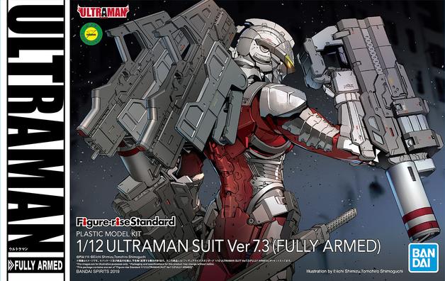 Ultraman: Figure-rise: 1/12 Ultraman Suit Ver 7.3 - Model Kit