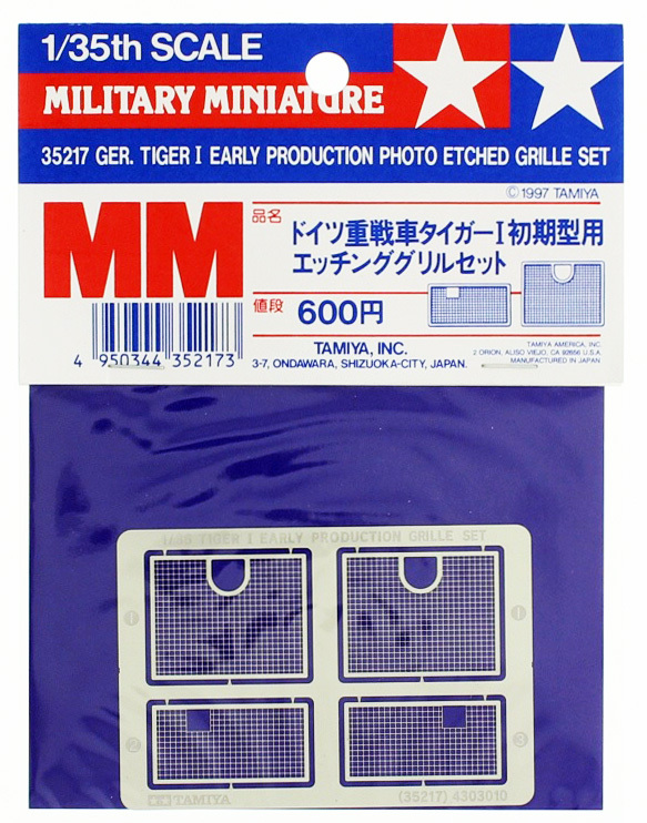 Tamiya Tiger I Photo Etched Grille - Early Production 1:35