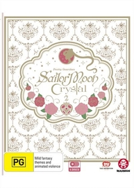 Sailor Moon Crystal: Set 2 - Limited Editon (Eps 15-26) on DVD, Blu-ray