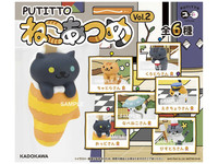 Neko Atsume: PUTITTO Vol. 2 - Mini-Figure (Blind Box)