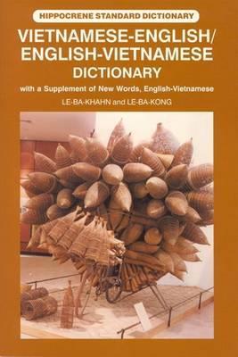 Vietnamese-English / English-Vietnamese Standard Dictionary by Le Ba Khanh image