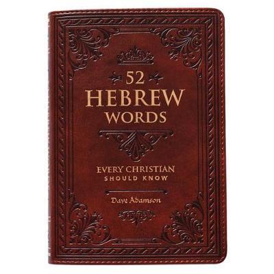 52 Hebrew Words by David Adamson image