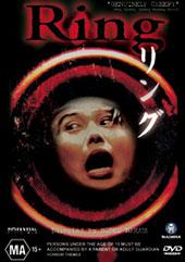 Ring on DVD
