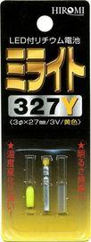 Hiromisangyo - Milight 327Y Mini LED Yellow