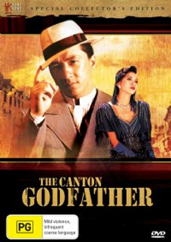 The Canton Godfather - Special Collector's Edition (Hong Kong Legends) on DVD image
