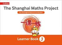 The Shanghai Maths Project Year 3 Learning by Laura Clarke