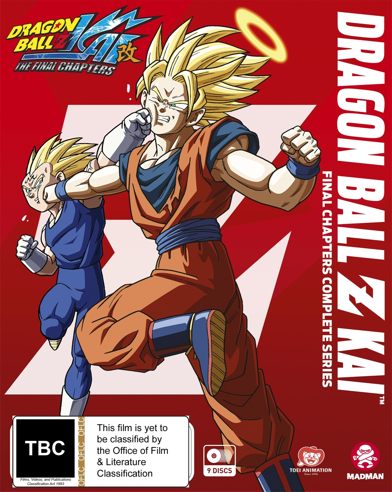 Dragon Ball Z Kai: The Final Chapters - Complete Series on Blu-ray image