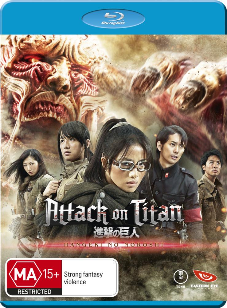 Attack On Titan: Hangeki No Noroshi on Blu-ray image