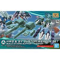 HGBC HWS & SV Custom Weapon Set - Model Kit