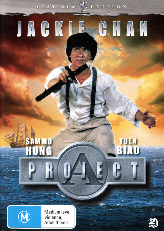 Project A - Platinum Edition (Hong Kong Legends) on DVD