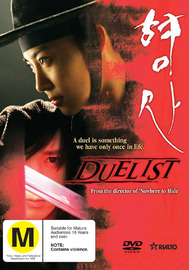 Duelist on DVD image