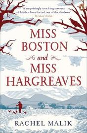 Miss Boston and Miss Hargreaves by Rachel Malik image