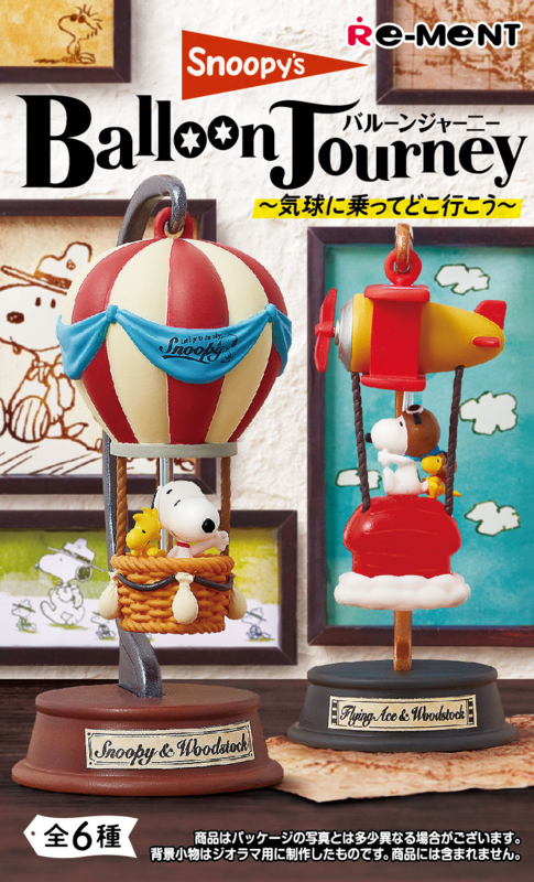 Peanut: Snoopy's Balloon Journey - Blind Box