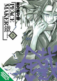 Peacemaker Kurogane: v. 3 by Nanae Chrono image