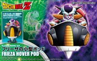 Dragon Ball Z: Frieza's Hover Pod - Figure-rise Mechanics Model Kit