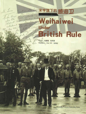 Weihaiwei Under British Rule: Weihai (Weihaiwei) Twinned with the British Town of Cheltenham by Zhang Jianguo