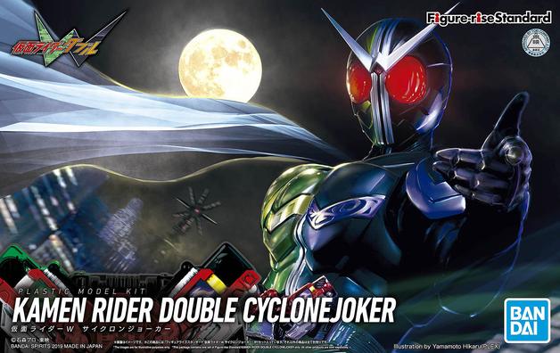 Kamen Rider: Figure-rise: W Cyclone Joker - Model Kit