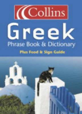 Collins Greek Language Pack by HarperCollins UK image