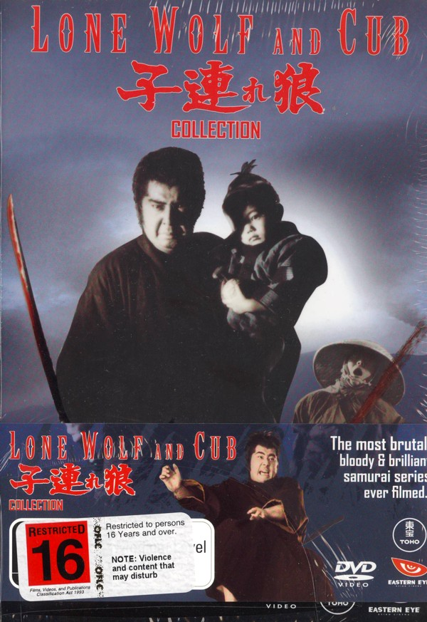 Lone Wolf and Cub - Collection (6 Disc Set) on DVD image