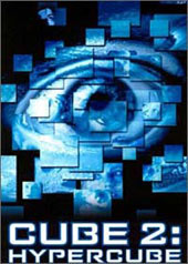 Cube 2 - Hypercube on DVD
