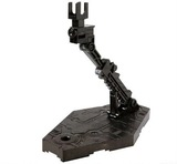 Gundam Action Base 2 - Black