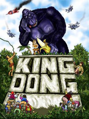 King Dong by Edgar Rider Ragged image