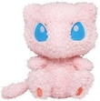 Pokemon - Mew Fluffy Stuffed Toy