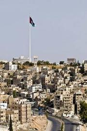 Amman Jordan Journal by Cool Image image