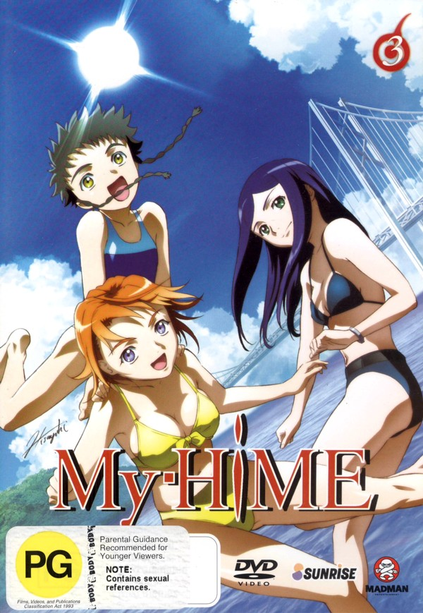My-HiME - Vol. 3 on DVD image