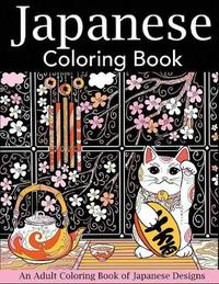 Japanese Coloring Book by Creative Coloring