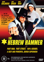 The Hebrew Hammer on DVD
