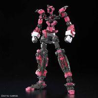 RG 1/144 RX-0 Unicorn Gundam - model Kit image