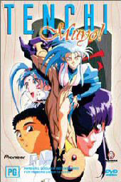 Tenchi Muyo! on DVD