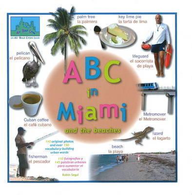 ABC in Miami by Robin Segal
